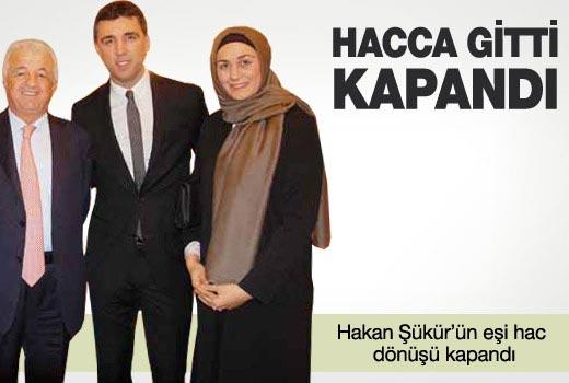 جنجال محجبه شدن همسر فوتبالیست مشهور ترکیه! + عکس