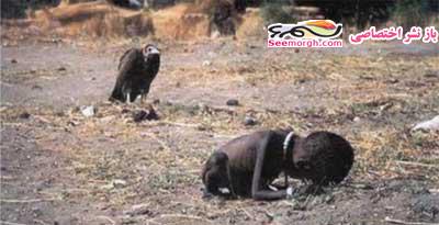 کودک سودانی