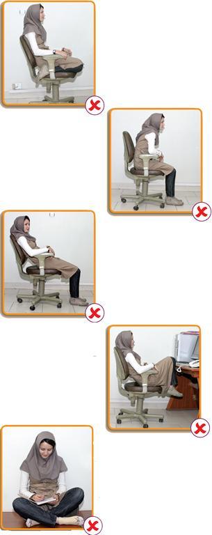 نحوه ی صحیح نشستن