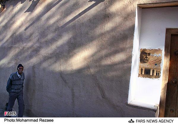 موزه نيما يوشيج