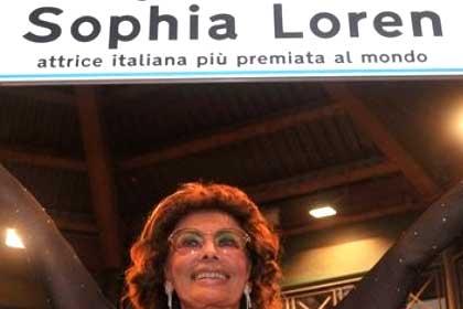 سوفیا لورن,عکس های سوفیا لورن,زندگی سوفیا لورن,بیوگرافی سوفیا لورن,همسر سوفیا لورن