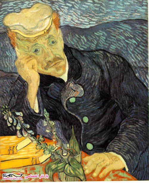 نقاشی پرتره اثر ونگوگ