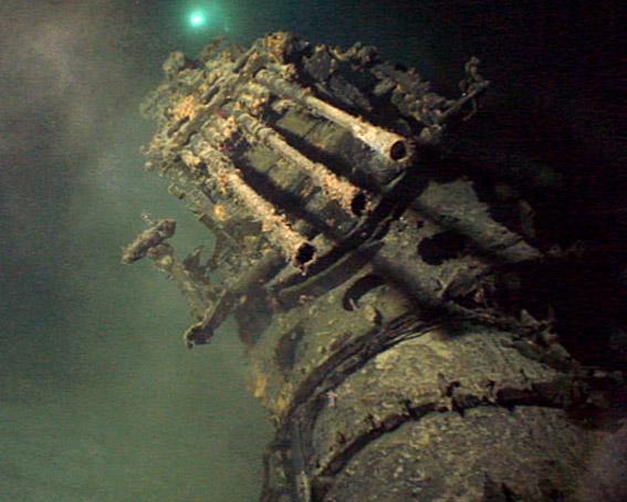 زیر دریایی سامورایی ها