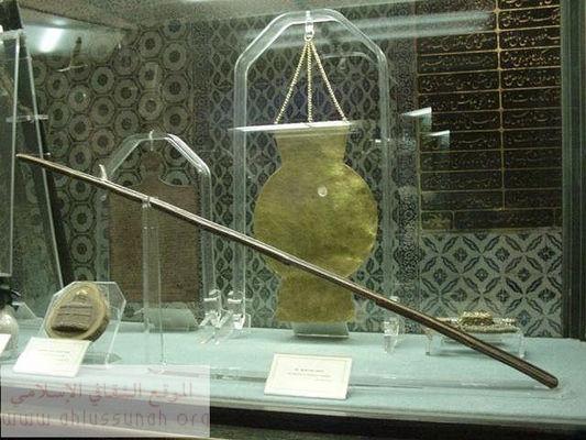 عکس: عصای حضرت موسی که به مار تبدیل میشد! www.TAFRIHI.com