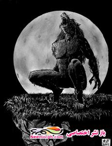 مرد گرگی