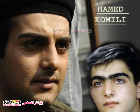 حامد کمیلی، زمانی که هنوز معروف نشده بود!!