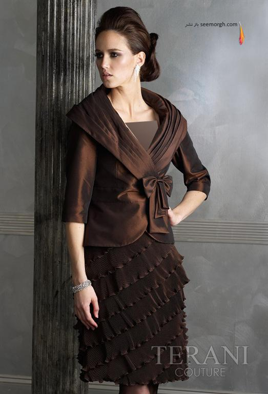 کت و دامن زنانه