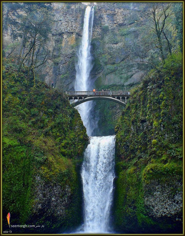 آبشار مولتنواما