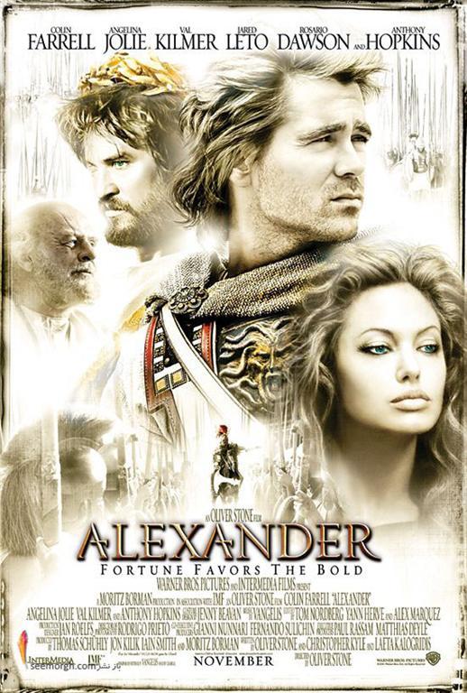 اسکندر کبیر