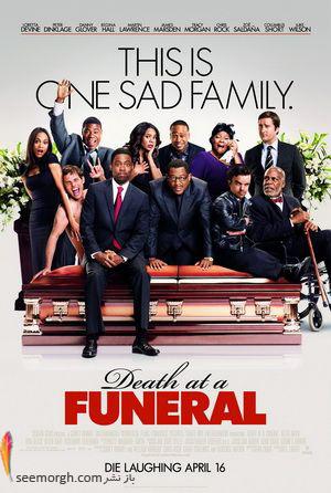 مرگ در مراسم تدفین
