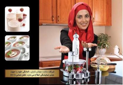 عکس مجری زن روی بیلبوردهای تبلیغاتی