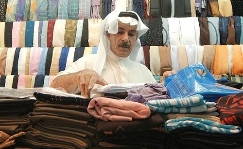 بازار عربستان