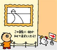 [عکس: gbxdfgh.jpg.jpg]