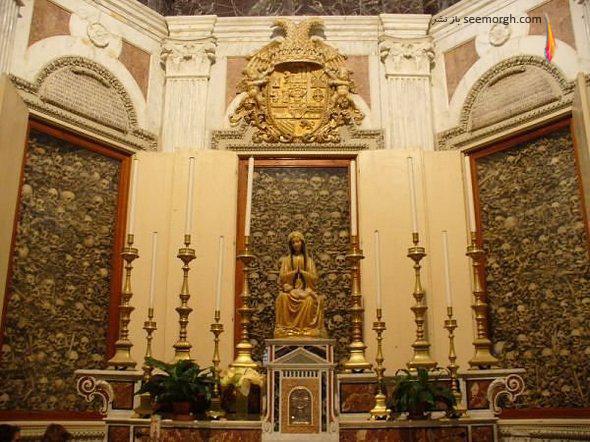 کلیسای جامع اسکلتی