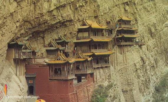 معبد شیان کونگ