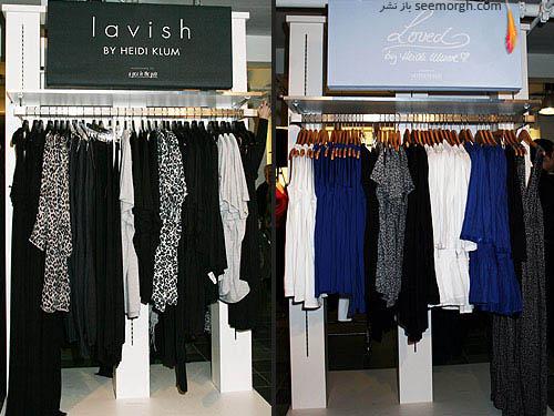 فروش امانی پوشاک زنانه