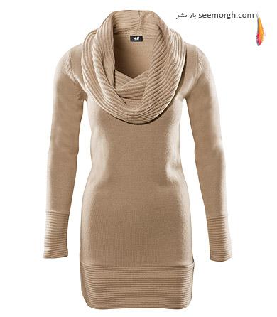 لباسهای h&m