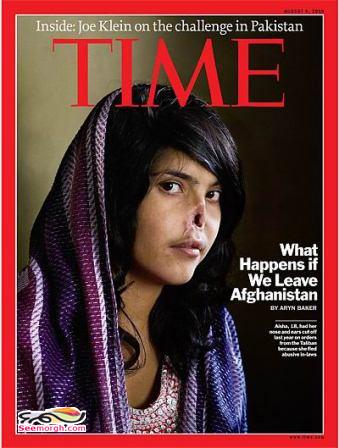 دختران افغانی - www..ir