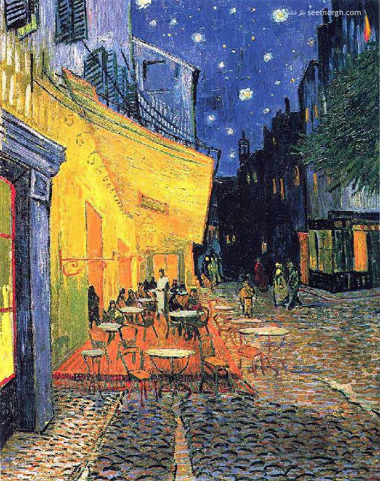 «تراس کافه در شب» اثر «ونسان ون گوگ»
