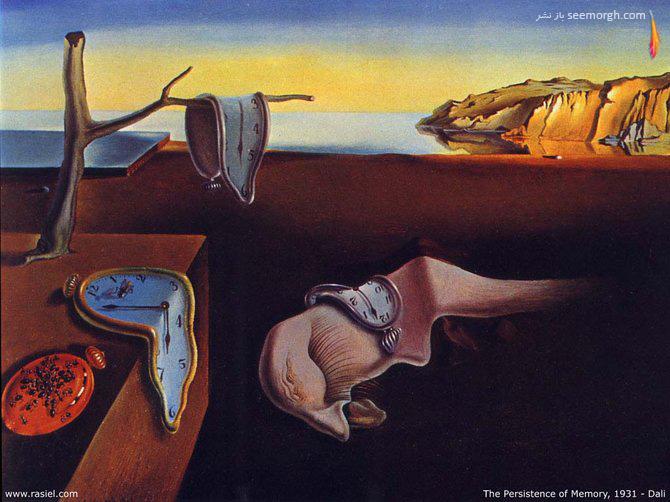 تداوم حافظه اثر سالوادور دالی