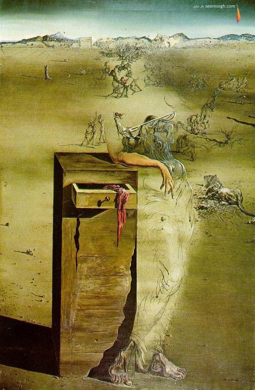 تابلو نقاشی سالوادوردالی