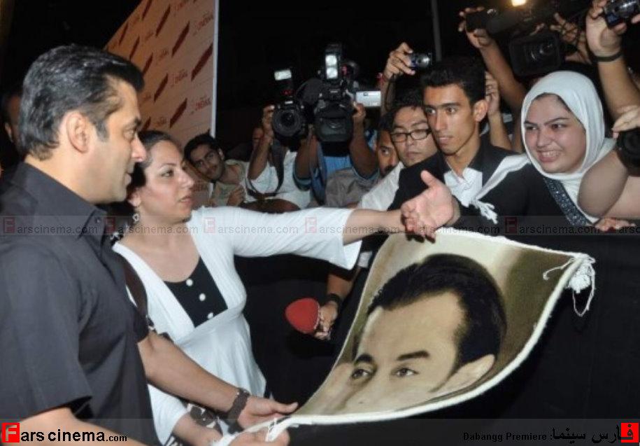 هدیه تخته فرش دختر و پسر ایرانی به سلمان خان