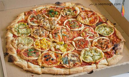 پیتزای فوق مخلوط
