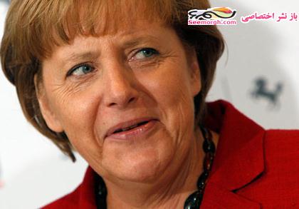 عکسهایی از فیگور خانم آنجلا مرکل www.TAFRIHI.com