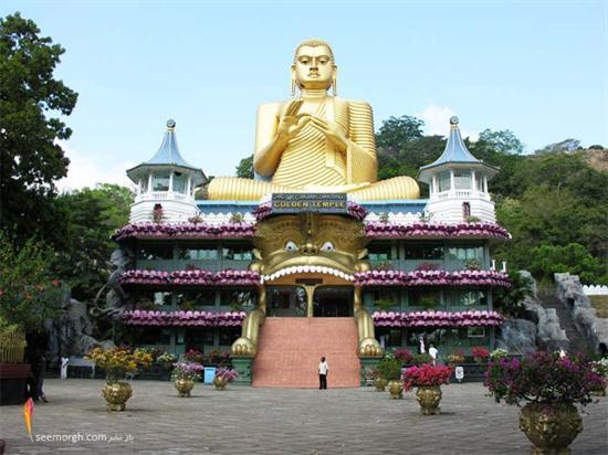 معبد طلایی دامبولا