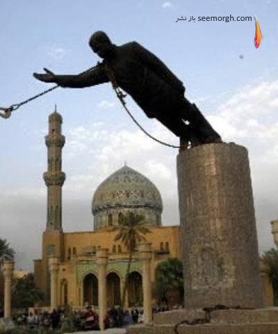 مجسمه صدام حسین