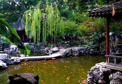 باغ یو یوان