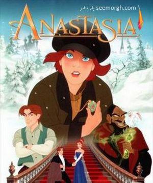 داستان های واقعی,داستان های پریان,ستاره های دیزنی,دیزنی,انیمیشن آناستازیا