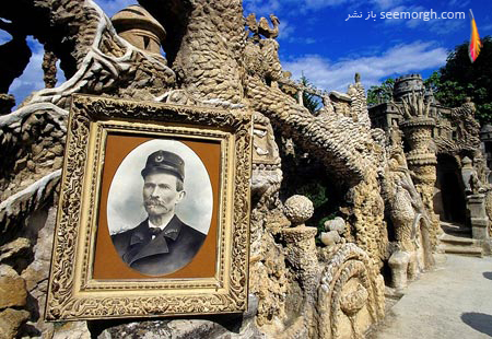کاخ ایدال