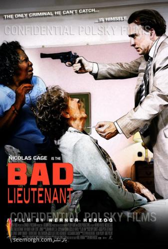 [عکس: Bad_Lieutenant.jpg]