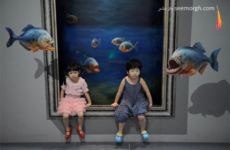تصاویر دیدنی نمایشگاه نقاشی سه بعدی