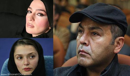 فریبرز عرب نیا/آتنه فقیه نصیری/ عسل بدیعی