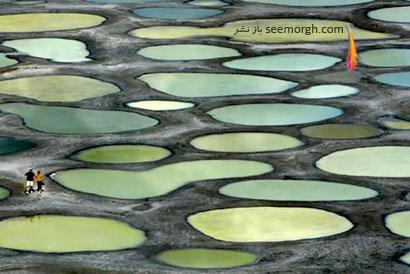 [Image: Kliluk-The-Spotted-Lake-1.jpg]