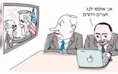 گروه تلگرام متاهل