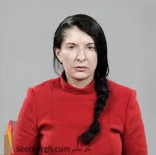 مارینا آبراموویچ