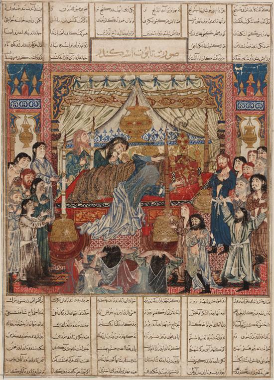نگارگری مغول,کتاب های دوره مغول,نگارگری ایلخانی