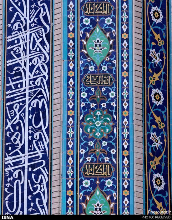 http://www.seemorgh.com/uploads/1392/10/kashi-irani2.jpg
