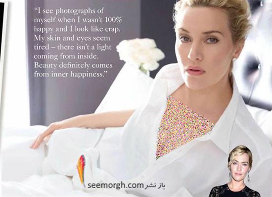 http://www.seemorgh.com/uploads/1392/10/kate-winslet-glamour4.jpg