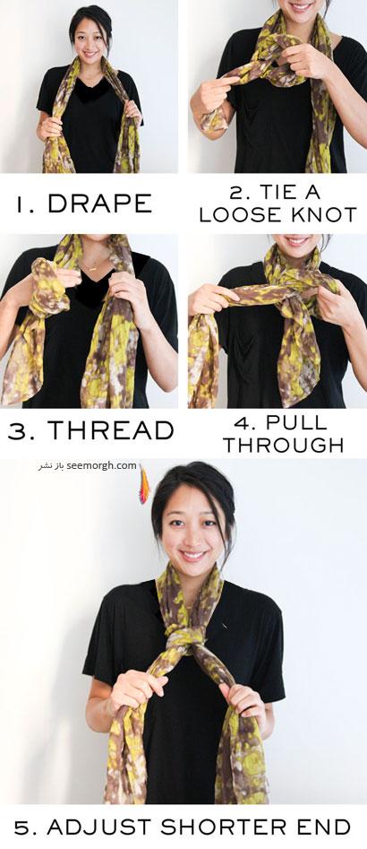 پنج مدل بستن شال گردن شل،حلقه ای،ساده،پیچ،کلاسیک