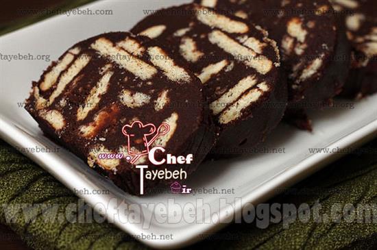 شیرینی,شیرینی شکلاتی,شیریی بدون فر,شیرینی شکلاتی بدون فر,مرحله هفتم درست کردن شیرینی شکلاتی بدون فر برای نوروز