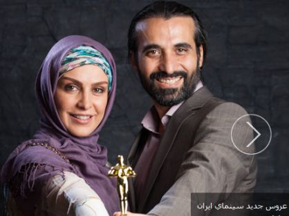 مطالب داغ: ازدواج ماه چهره خلیلی