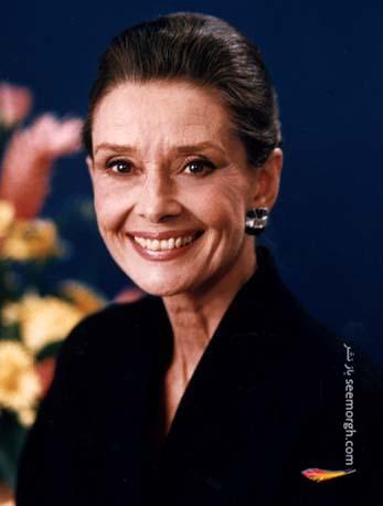 پیری آدری هپبورن Audrey Hepburn