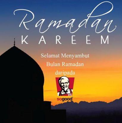 تبلیغ جالب به مناسبت ماه رمضان 6