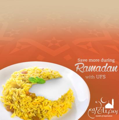 تبلیغ جالب به مناسبت ماه رمضان 7