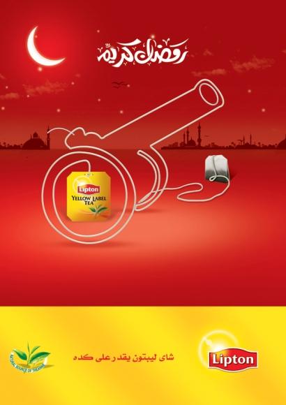 تبلیغ جالب به مناسبت ماه رمضان 4