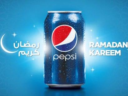تبلیغ جالب به مناسبت ماه رمضان 11